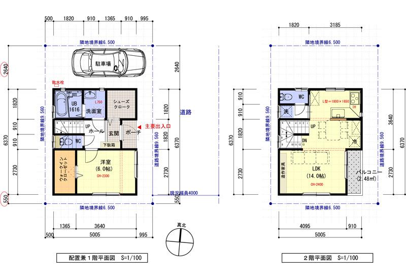 敷地10坪の間取り3LDKの狭小住宅:東京都内の間取り検索:注文 ...