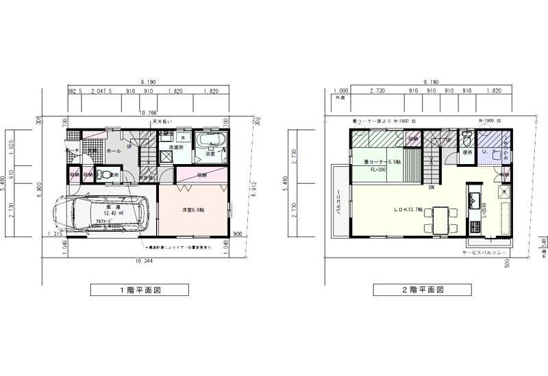 敷地16坪の間取り3LDKの狭小住宅:東京都内の間取り検索:注文 ...