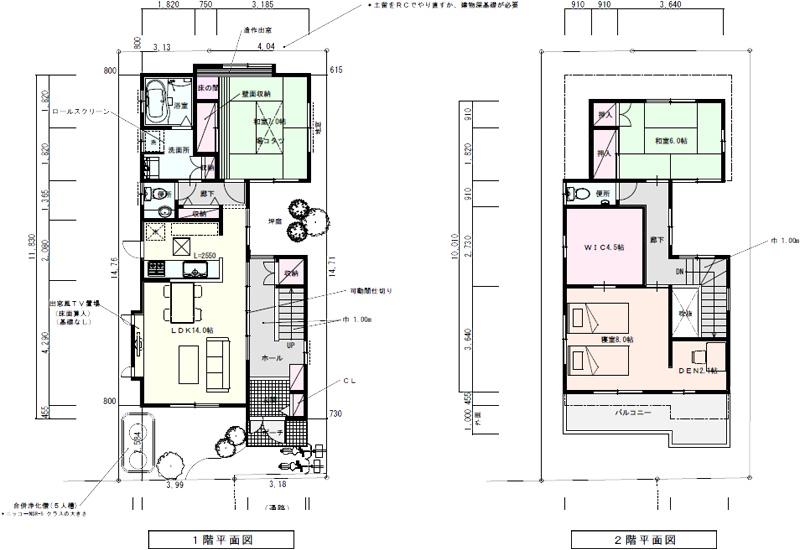 敷地32坪の間取り3LDKの狭小住宅:東京都内の間取り検索:注文 ...