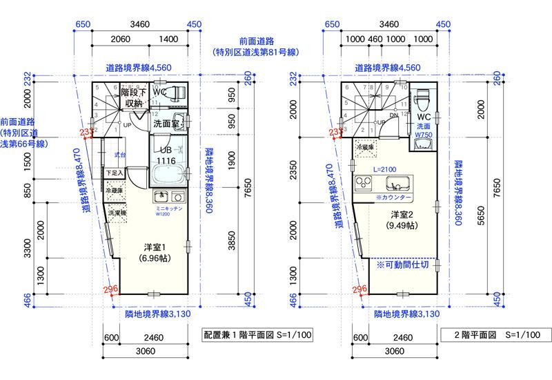 敷地10坪の間取り2LDK以下の狭小住宅:東京都内の間取り検索 ...
