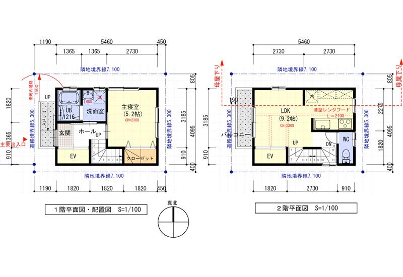 敷地11坪の間取り2LDK以下の狭小住宅:東京都内の間取り検索 ...