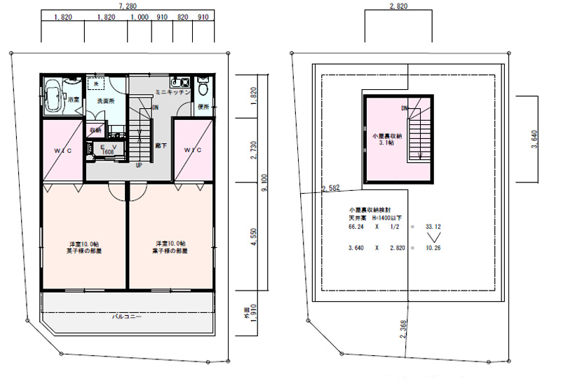 敷地34坪の間取り3LDKの2階建て:東京都内の間取り検索:注文 ...
